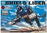 ZOIDS MSS MZ001 ゾイド RPZ-03 シールドライガー