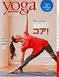 ヨガジャーナル日本版 Vol.16 (INFOREST MOOK)