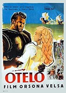 The Tragedy of Othello: The Moor of Venice Movie Poster (11 x 17 Inches - 28cm x 44cm) (1952) Yugoslavian Style A -(Stewart Granger)(Elizabeth Taylor)(Peter Ustinov)(Robert Morley)(James Donald)(James Hayter)