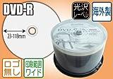 【光沢レーベル】 Smartbuy DVD-R 50枚 16倍速