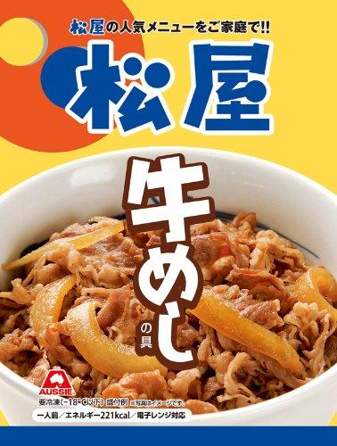 松屋 牛めしの具(10個)【年度末特別価格】