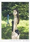 足立梨花写真集 『 トキドキ ドキドキ 』