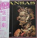 Kansas ?- Masque Japan Pressing with OBI ECPO-77