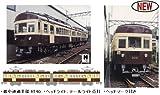 Nゲージ NT144 江ノ島電鉄300形 「304F」 チョコ電塗装 (ヘッドマーク付き) (M車)