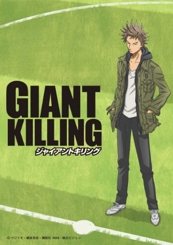 GIANT KILLING 01 [DVD]