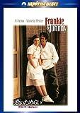 恋のためらい フランキー&ジョニー [DVD]