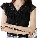 (ラルジュアルブル) largearbre ブラウス レディース シフォン かわいい 花柄 刺繍 半袖 白 黒 (S, ブラック)
