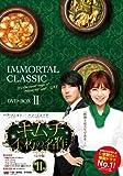 [DVD]�L���`~�s���̖���(���S��) DVD-BOX2
