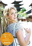 【Amazon.co.jp限定】これが噂のミア・楓・キャメロン。来日記念 着用証拠動画DVDと生パンティ