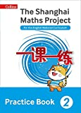 img - for Shanghai Maths - the Shanghai Maths Project Practice Book Year 2: Year 2: For the English National Curriculum book / textbook / text book