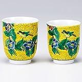 Bird on Kutani set teacup Yoshidaya camellia