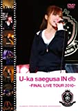 U-ka saegusa IN db -FINAL LIVE TOUR 2010- [DVD]