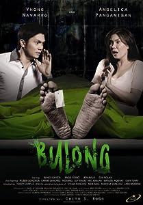 Amazon.com: Bulong: Chito Rono, Vhong Navarro, Angelica Panganiban