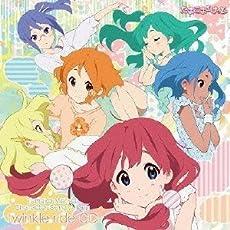 TVアニメ「たまこまーけっと」キャラクターソングアルバム twinkle ride CD