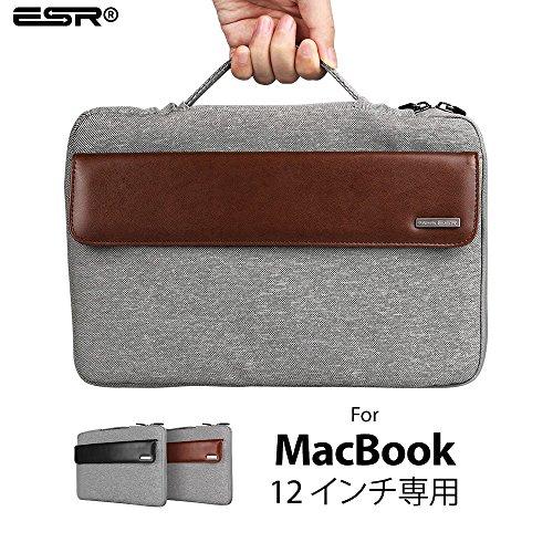 MacBook 12 ケース, ESRR MacBook バック ハンドル付き、防水MacBookカバン ノートMac収納 12インチ スリップイン クッションスリーブ(ブラウン)