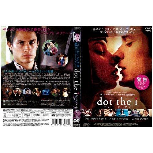 dot the i ドット・ジ・アイ  [DVD]