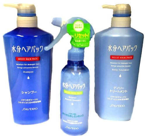 Shiseido Aquair Set - Shampoo, Conditioner, Spray