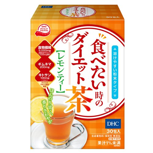 DHC食べたい時のダイエット茶 レモンティー 30包入