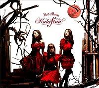 「Red Moon(初回生産限定盤)(DVD付)」