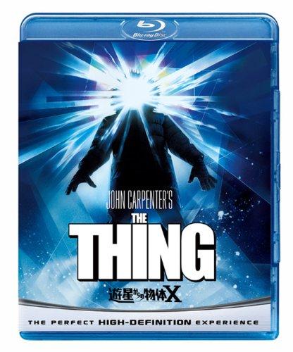遊星からの物体X [Blu-ray]