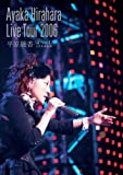"LIVE TOUR 2006 ""4つのL""at 日本武道館 [DVD]"