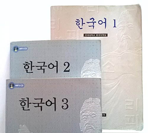 Korean(Hangugo) Vol. 1 (English, German, Japanese, Russian and Korean Edition)