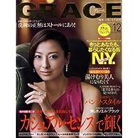 GRACE 表紙画像