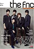 THE FNC (THE FIRST ISSUE) FTISLAND表紙 日本語バージョン