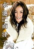 永池南津子 2010年 カレンダー