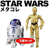 福袋(セット品) メタコレ 2個セット 「R2-D2」 「C-3PO」 スター・ウォーズ STAR WARS