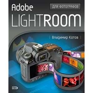 eBook Cover für  Adobe Lightroom dlia fotografov in Russian