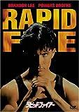 ラピッド・ファイアー/RAPID FIRE