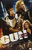 GUN[ガン] [DVD]