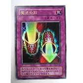 魔法の筒 PREMIUM PACK 4 ウルトラレア