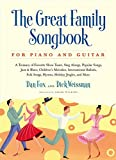 img - for Great Family Songbook: A Treasury of Favorite Show Tunes, Sing Alongs, Popular Songs, Jazz & Blues, Children's Melodies, International Ballads, Folk ... Jingles, and More for Piano and Guitar book / textbook / text book
