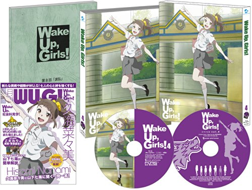 Wake Up, Girls!  4 初回生産限定版 [Blu-ray]