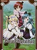 Saint October (セイントオクトーバー)のアニメ画像