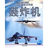 img - for 101 of the most classic bomber(Chinese Edition) book / textbook / text book