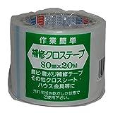 UNI(ユニ工業) 農ビ用補修クロステープ 80mm×20m