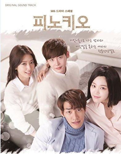 ピノキオ OST (SBS TVドラマ)(韓国版)[+イ・ジョンソクのポストカード][+イ・ジョンソクのステッカー]