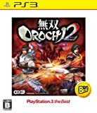 無双OROCHI 2 PS3 the Best
