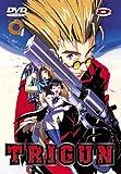 echange, troc Trigun - Volume 4 - 4 épisodes VF