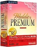 Weddie Premium