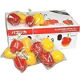 【箱売り】 パプリカ 1箱(赤・黄、各19?24玉入り) 韓国産 【業務用・大量販売】 [その他]
