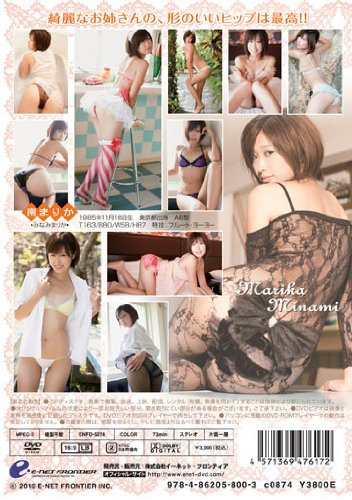 まりっか! [DVD]