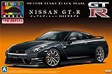 1/24 プリペイントモデルシリーズNo.29 NISSAN GT-R (R35) ピュアエディション 2012年モデル ( メテオ フレーク ブラック パール)