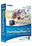 Paint Shop Photo Pro X3 アップグレード版 / コーレル