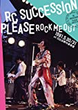 RCサクセション 『PLEASE ROCK ME OUT』
