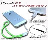 ★部品保証(14日間)付販売 iPhone5 ストラップリング 星型特殊ドライバーセット