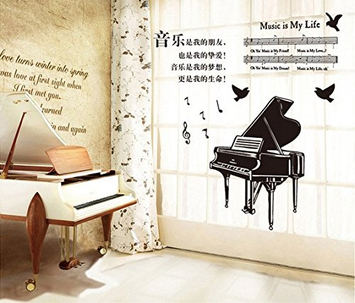 """Music Is My Life""Music, Dance Classroom Bedroom Wall Stickers Piano front-1010265"
